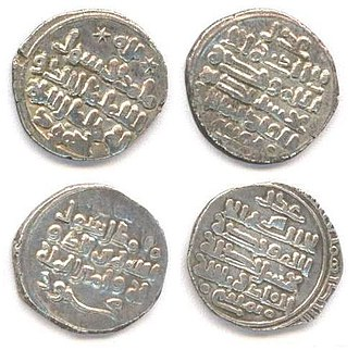 Mahmud of Ghazni - Coins of Mahmud with the Islamic declaration of faith. Obverse legend with the name of the caliph al-Qadir bi-llah (in the fifth line). Reverse legend: Muhammad Rasul/Allah Yamin al-Daw/la wa-Amin al-Milla/Mahmud.