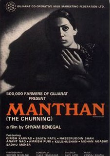<i>Manthan</i>