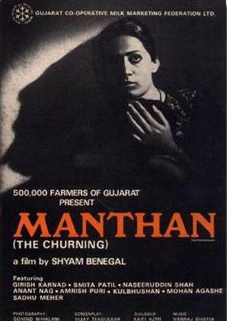 Manthan - Image: Manthan poster