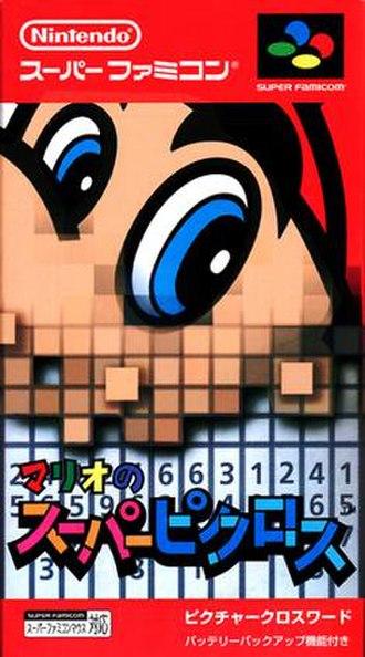 Mario's Super Picross - Cover art