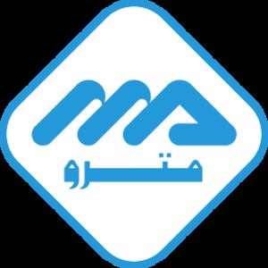 Algiers Metro Line 1 - Image: Metroalger