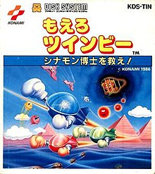 Moero TwinBee (FCD packaging).jpg
