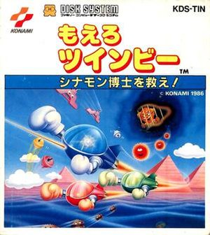 Moero TwinBee: Cinnamon-hakase o Sukue! - Packaging for the Disk System version.