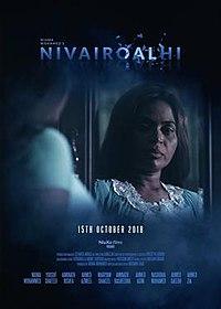 Nivairoalhi