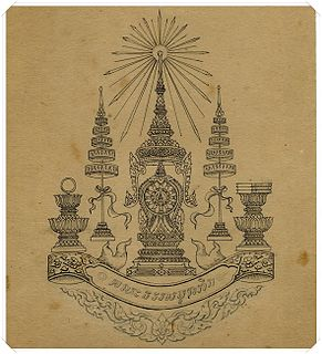Dhammayuttika Nikaya an order of Theravada Buddhist monks in Thailand and Cambodia.