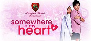 Somewhere in My Heart (TV series) - Image: PHR SIMH