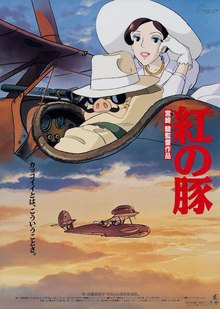 A male pig in a suit is flying with a woman next to him on his plane. To their right is the film's title and below them is a plane flying in the sky - and the film's credits.