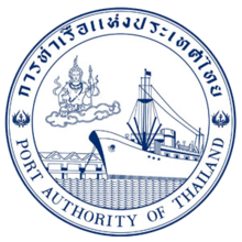 Port Authority Thai Logo.png