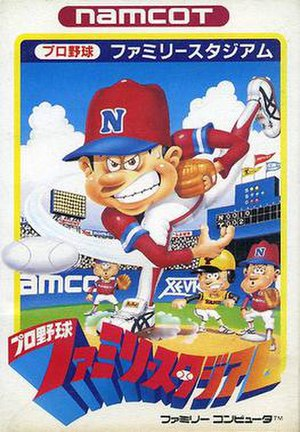 Family Stadium - Cover art of Pro Yakyuu Family Stadium, the first title of the series