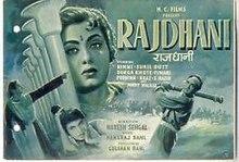 Rajdhani 1956.jpg