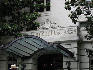 Lakeside Apartments District, Oakland, California - Beaux Arts-style entrance to the Regillus apartment building