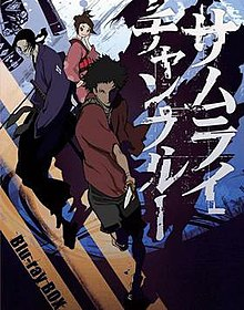 list of samurai champloo episodes wikipedia