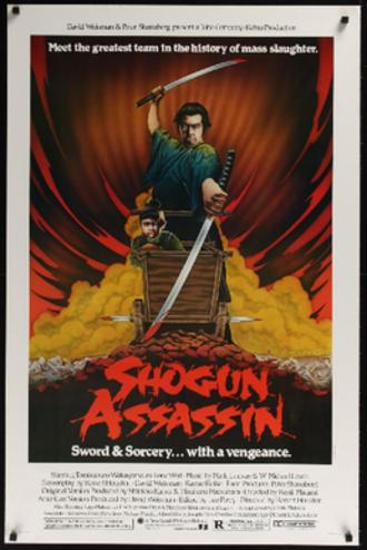 Shogun Assassin - Theatrical release poster
