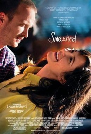 Smashed (film) - Image: Smashed (film)