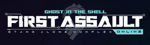Ghost in the Shell: Stand Alone Complex - First Assault Online - Image: Stand Alone Complex Online logo