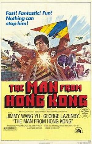 The Man from Hong Kong - film poster by Arnaldo Putzu