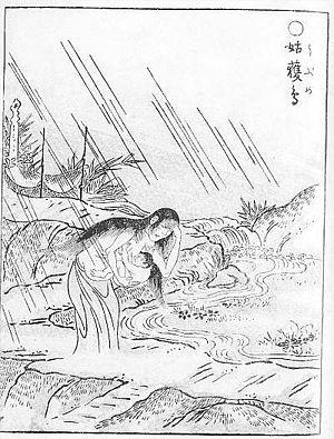 Ubume - Image: Toriyama Ubume