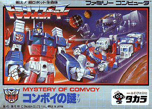 "The Transformers: Mystery of Convoy - Famicom box art (note the misspelling of ""Convoy"")"