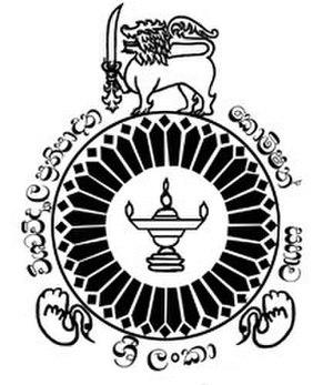 University Grants Commission (Sri Lanka) - Image: Ugc Logo L