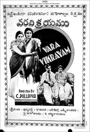 Bhanumathi Ramakrishna - Vara Vikrayam film poster, the debut film of Bhanumathi
