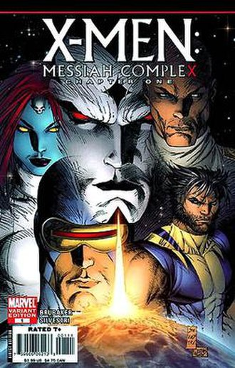 X-Men: Messiah Complex - Image: X Men Messiah Complex