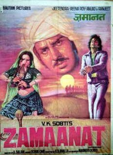 <i>Zamaanat</i> 1977 Indian film