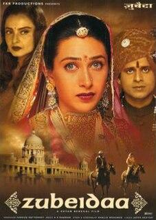 <i>Zubeidaa</i> 2001 film by Shyam Benegal