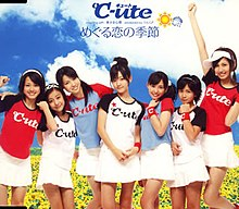 °C-ute Meguru Koi no Kisetsu Regular Edition (EPCE-5482) cover.jpg