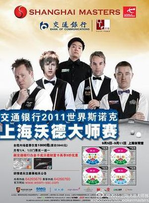 2011 Shanghai Masters - Image: 2011 Shanghai Masters poster