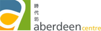 Aberdeen Centre - Present logo, with Chinese name