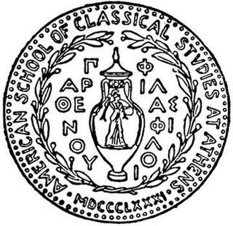 American School of Classical Studies at Athens - Image: American School of Classical Studies at Athens Logo