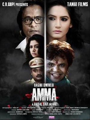 Amma (2018 film)