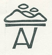 Appalachian Volunteers (logo).jpg