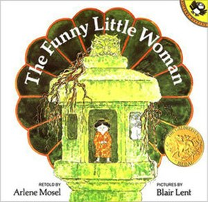 The Funny Little Woman - The Funny Little Woman