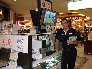 Dell Direct Store, Brisbane, Queensland