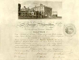 Philomathean Society - Philomathean Society Graduation Diploma For Isaac Norton Jr., 1858.