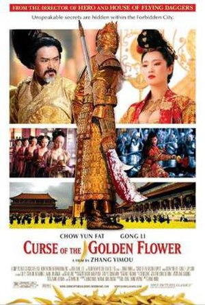 Curse of the Golden Flower - Theatrical release poster