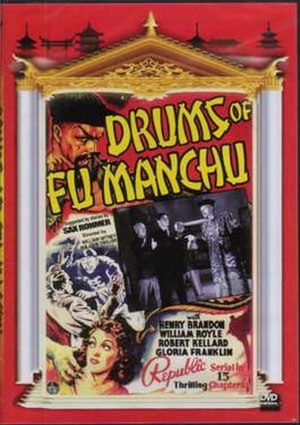 Drums of Fu Manchu - Image: Drums Of Fu Manchu