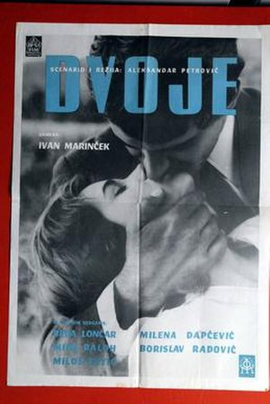 And Love Has Vanished - Film poster