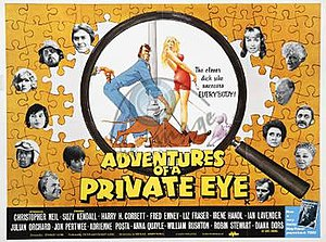 Adventures of a Private Eye - Theatrical release poster