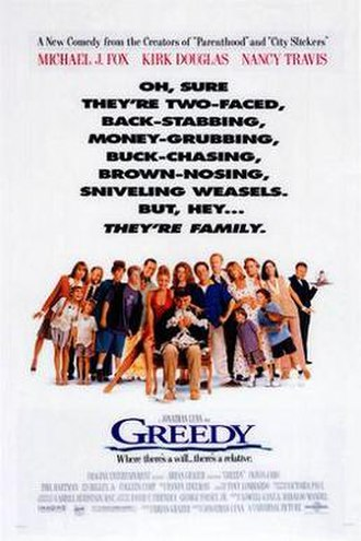 Greedy (film) - Theatrical release poster