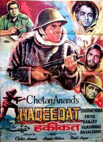 Haqeeqat (1964 film) - Film poster