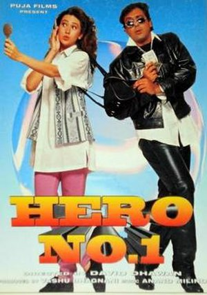 Hero No. 1 - Image: Hero No. 1 Poster