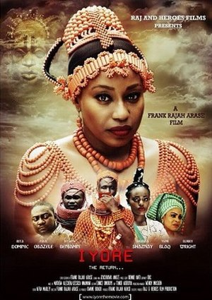 Iyore - Theatrical release poster