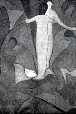 Jean Metzinger, c.1908, Baigneuses (Bathers), illustrated in Gelett Burgess, The Wild Men of Paris, The Architectural Record, Document 3, May 1910, New York, location unknown.jpg