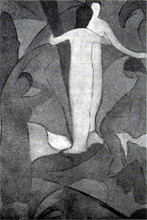 Baigneuses (Metzinger) - Image: Jean Metzinger, c.1908, Baigneuses (Bathers), illustrated in Gelett Burgess, The Wild Men of Paris, The Architectural Record, Document 3, May 1910, New York, location unknown