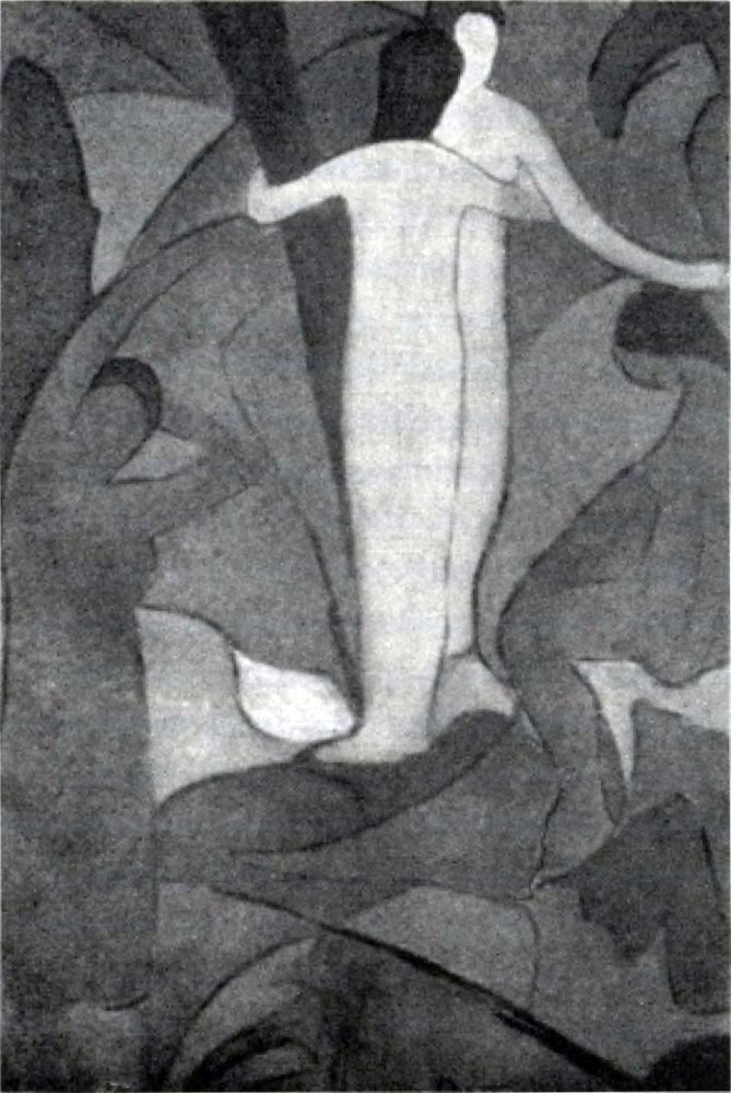 Jean Metzinger, c.1908, Baigneuses (Bathers), illustrated in Gelett Burgess, The Wild Men of Paris, The Architectural Record, Document 3, May 1910, New York, location unknown