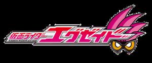 Kamen Rider Ex-Aid - Kamen Rider Ex-Aid series logo