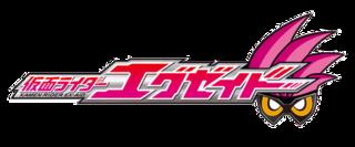 <i>Kamen Rider Ex-Aid</i> television series