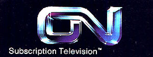 ONTV (pay TV) - Logo as ON Subscription Television, used from 1983 until the service ended operations in 1985.